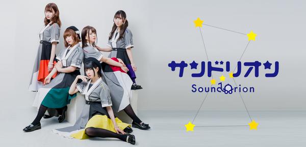 【速報】シャニマス声優の成海瑠奈さん、所属ユニットを脱退&1stアルバム発売中止へ