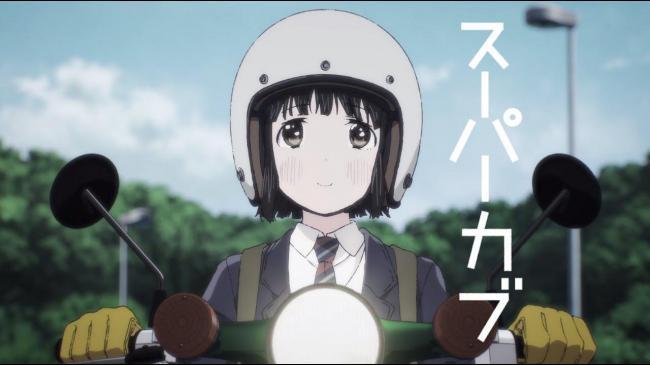 【悲報】今期アニメ主人公「女子高生だけどカブ乗ります。友達いません趣味ありません」←わかる「父親死にました。母親蒸発しました」←これwww