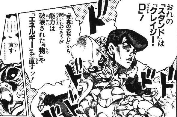 【悲報】漫画での「回復役」、扱いが難しすぎる…