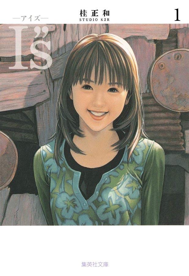 【画像】「コミックス表紙絵が上手すぎる漫画」一覧がこちらwwww