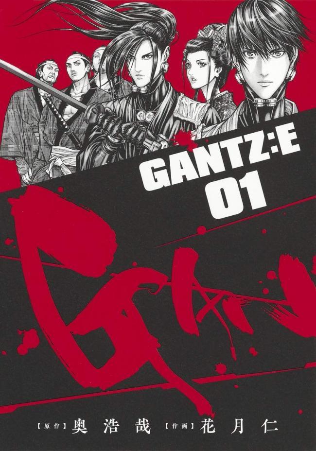【画像】GANTZ新作に出てくる新兵器、ヤバすぎるwww