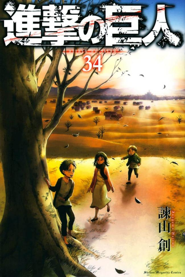 フランス政府「若者に4万円配るからこれで勉強して」→日本の漫画が爆売れし進撃の巨人が大ヒット