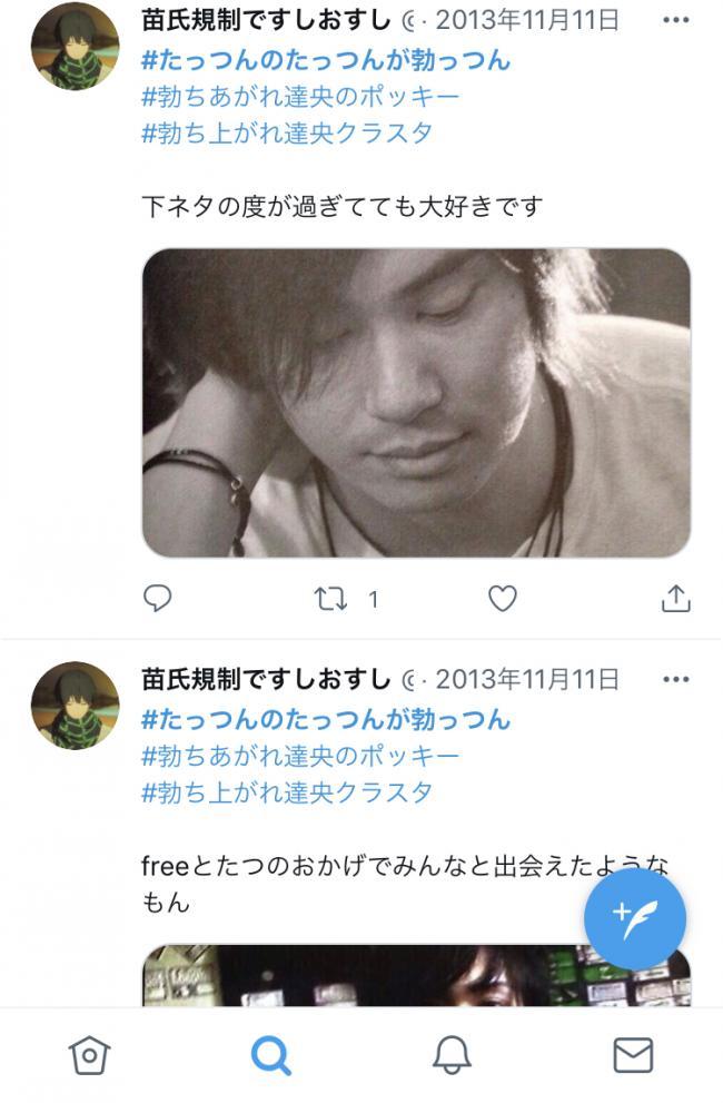 【画像】声優・鈴木達央のファン層、頭がおかしい