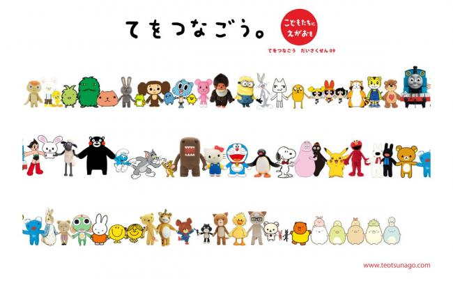 【画像】「国民的キャラクター」の枠、この73キャラクターに決まる