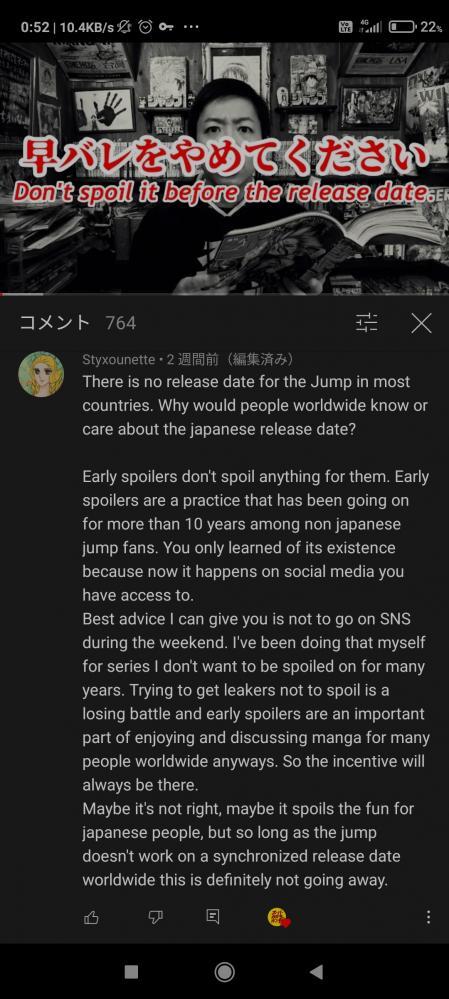 【画像】日本人「外人は発売前に漫画を違法アップロードするのやめろ」外人「日本さぁ…」