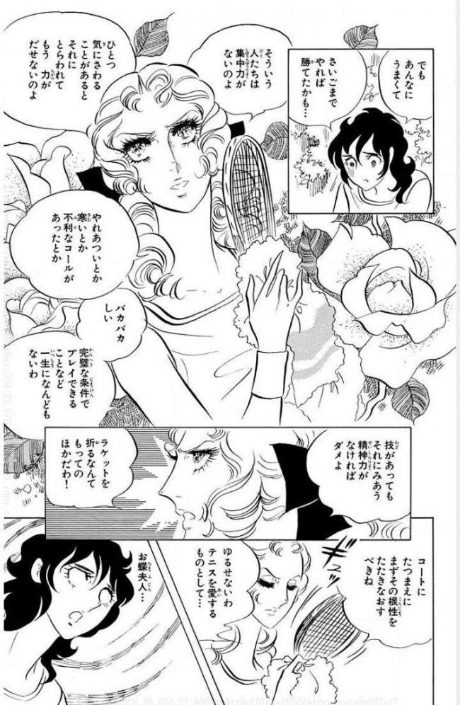 【悲報】大坂なおみさん、ラケットを破壊→40年以上前の漫画に論破される