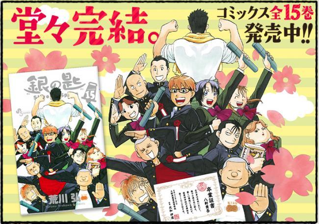 【画像】ハガレン作者「この漫画も形になってきたな!」サンデー編集「んほぉ~この売上たまんねえ~」→結果