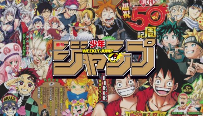 【朗報】歴代少年ジャンプ漫画の格付けランキング、ついに発表される