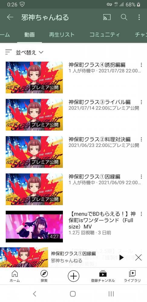 【画像】人気アニメさん、韓国ドラマのパロディ動画をアップしてオタクがブチギレwww