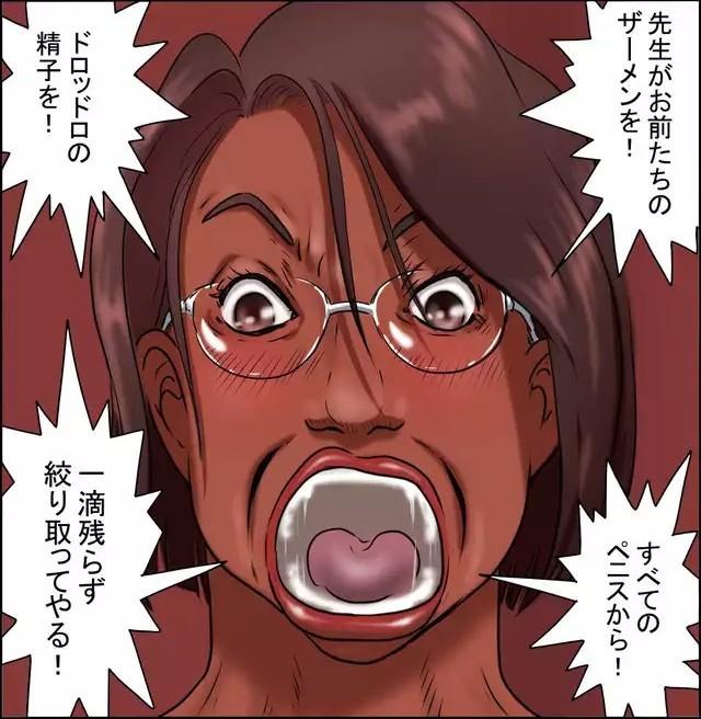 【画像】漫画のこういう『宣戦布告シーン』が好きなんだが