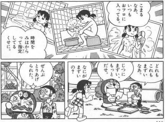 【画像】ドラえもん、問題発言だらけだった。東京五輪開会式降板か!?