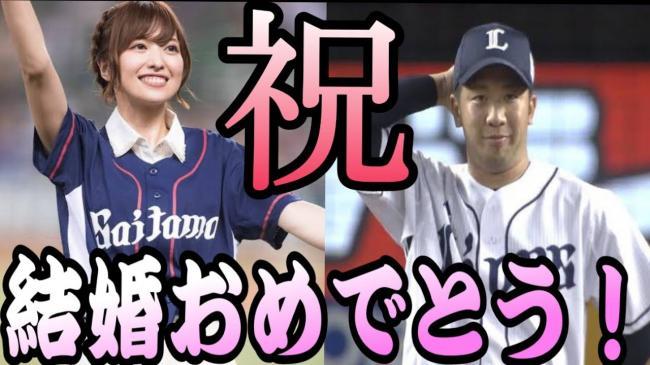 【速報】声優・佳村はるかさんの夫こと元プロ野球選手の野田昇吾さん、ボートレーサーになる