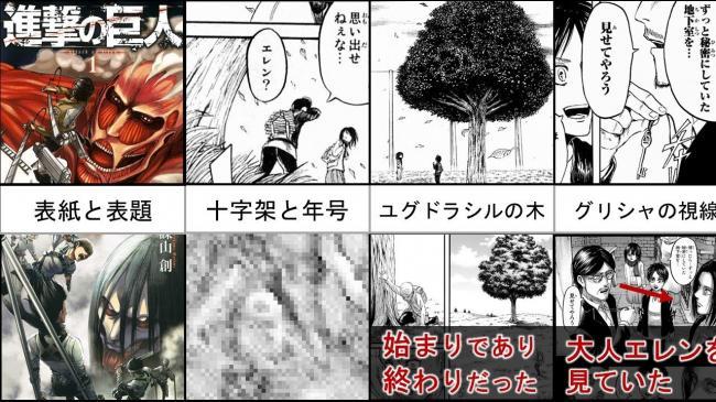 【悲報】漫画家さん「伏線回収がないとオタクから駄作認定される」と夜中に泣く………………………