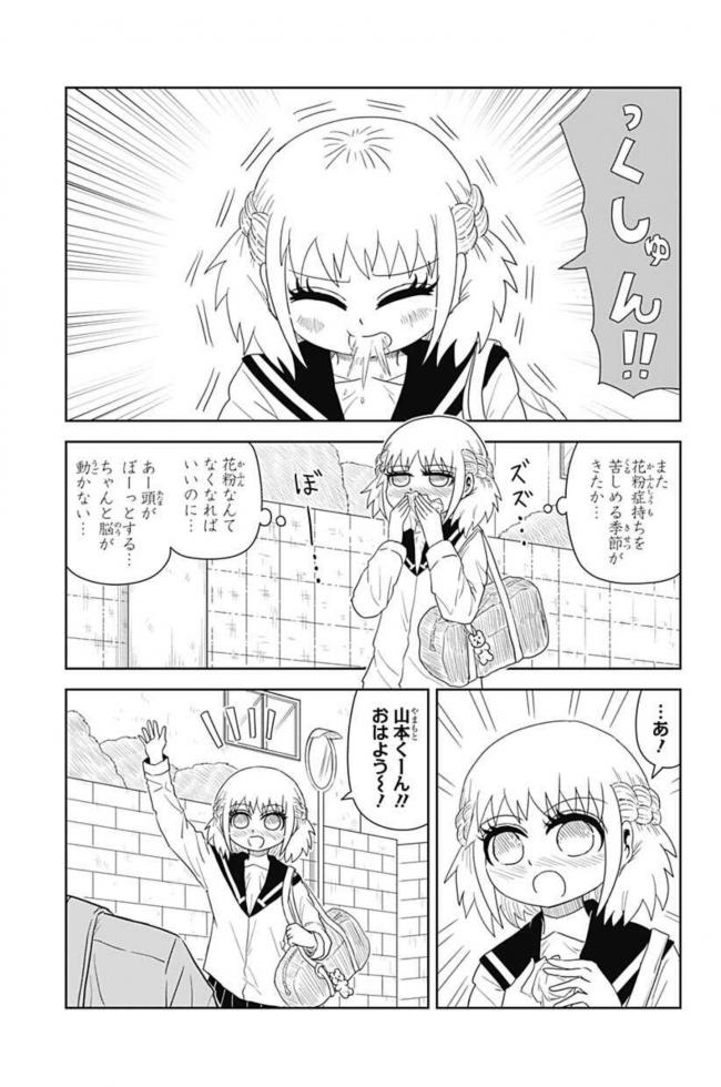 【悲報】ジャンプ+の漫画、やらかしてしまう