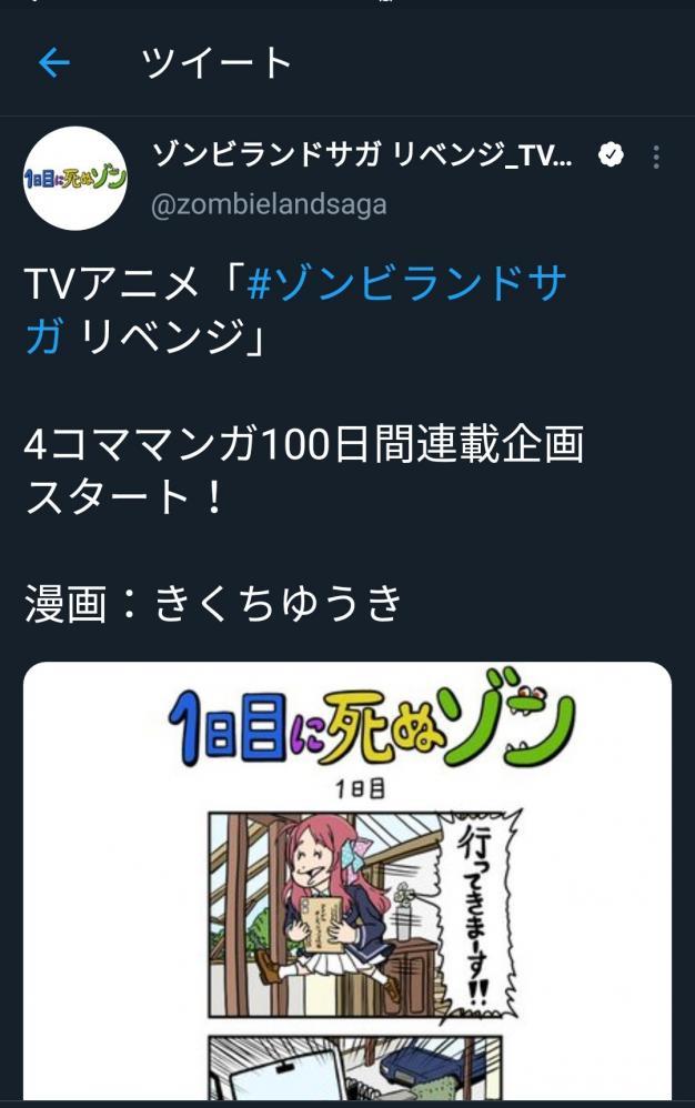 【悲報】100ワニ作者、壊れる