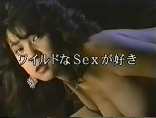 池上貴和子 ワイルドなSexが好き