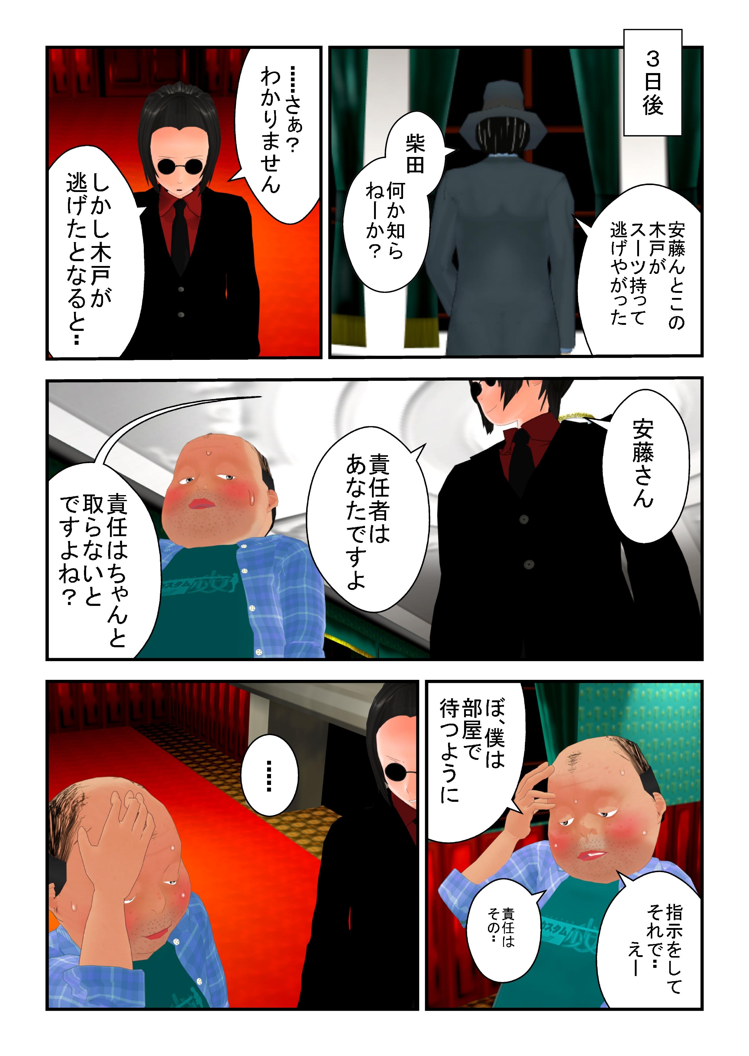 shi_0045.jpg