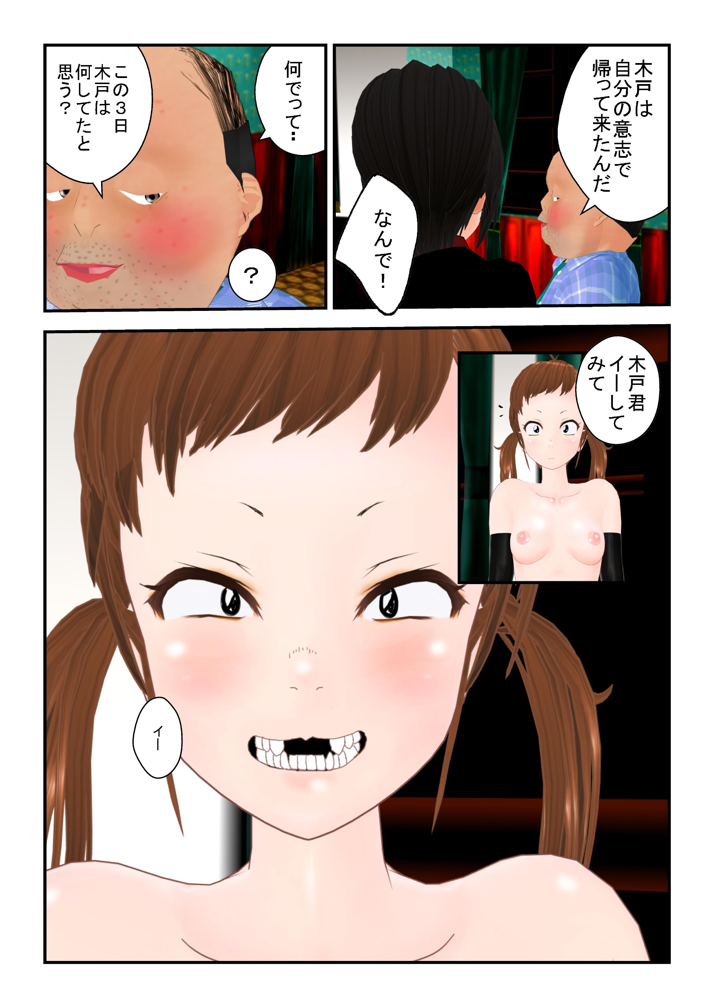 shi_0047.jpg