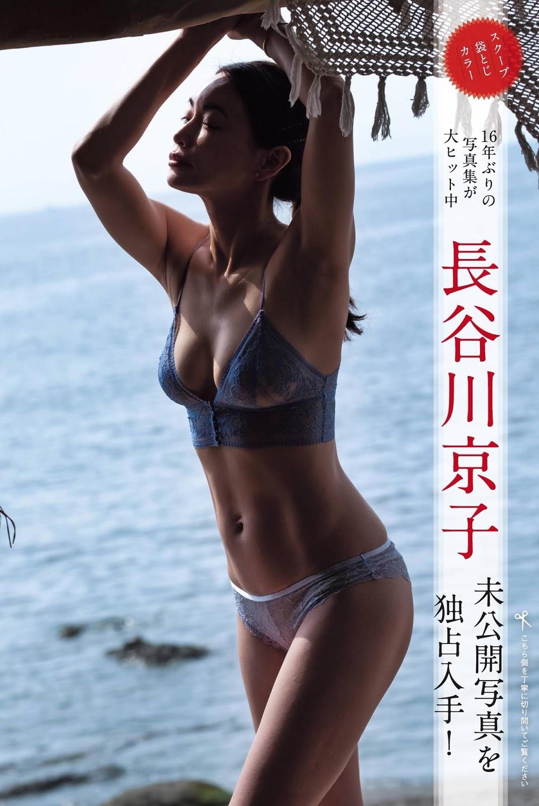長谷川京子7