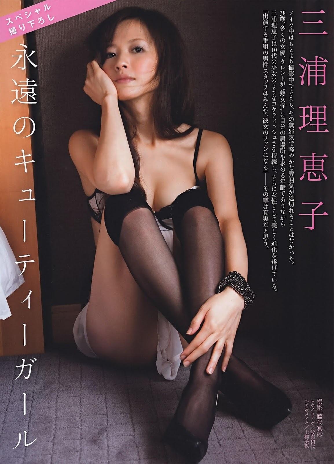 三浦理恵子14
