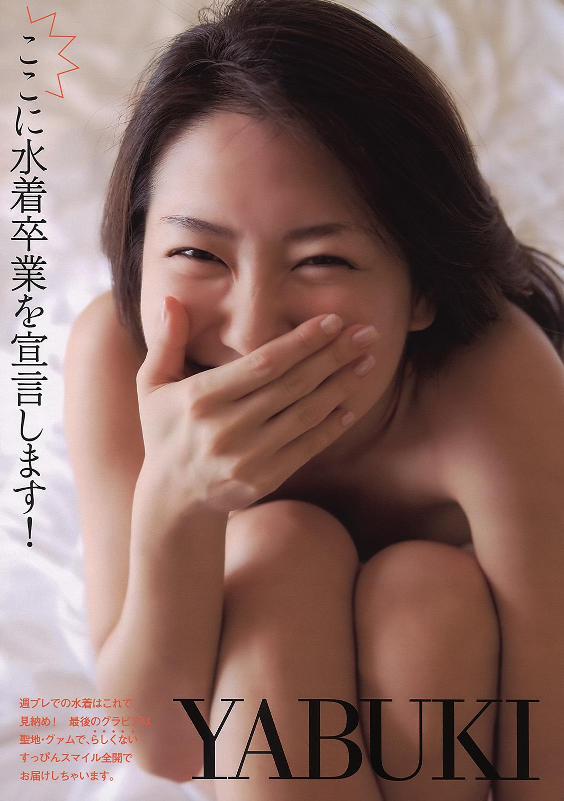 矢吹春奈83