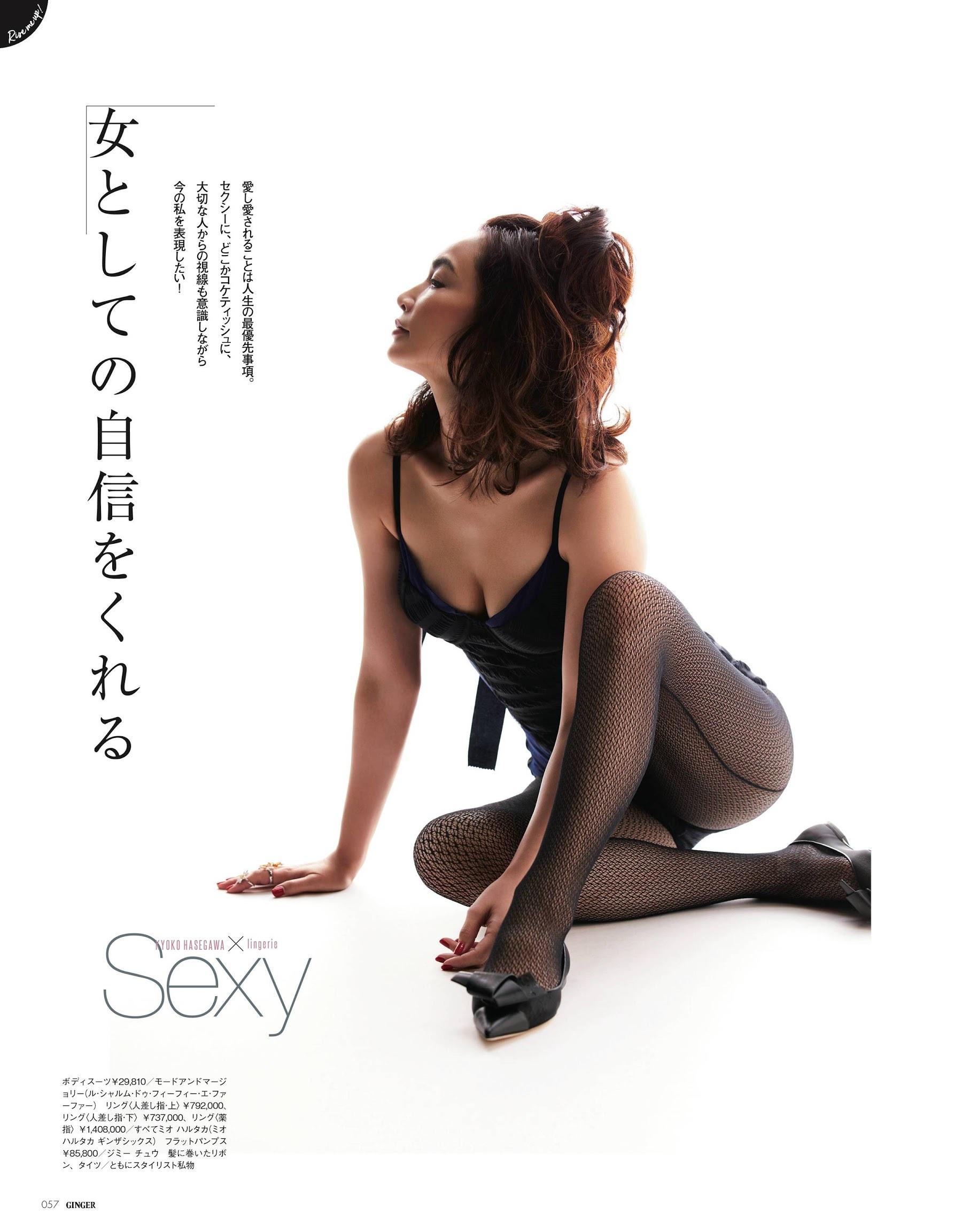 長谷川京子63