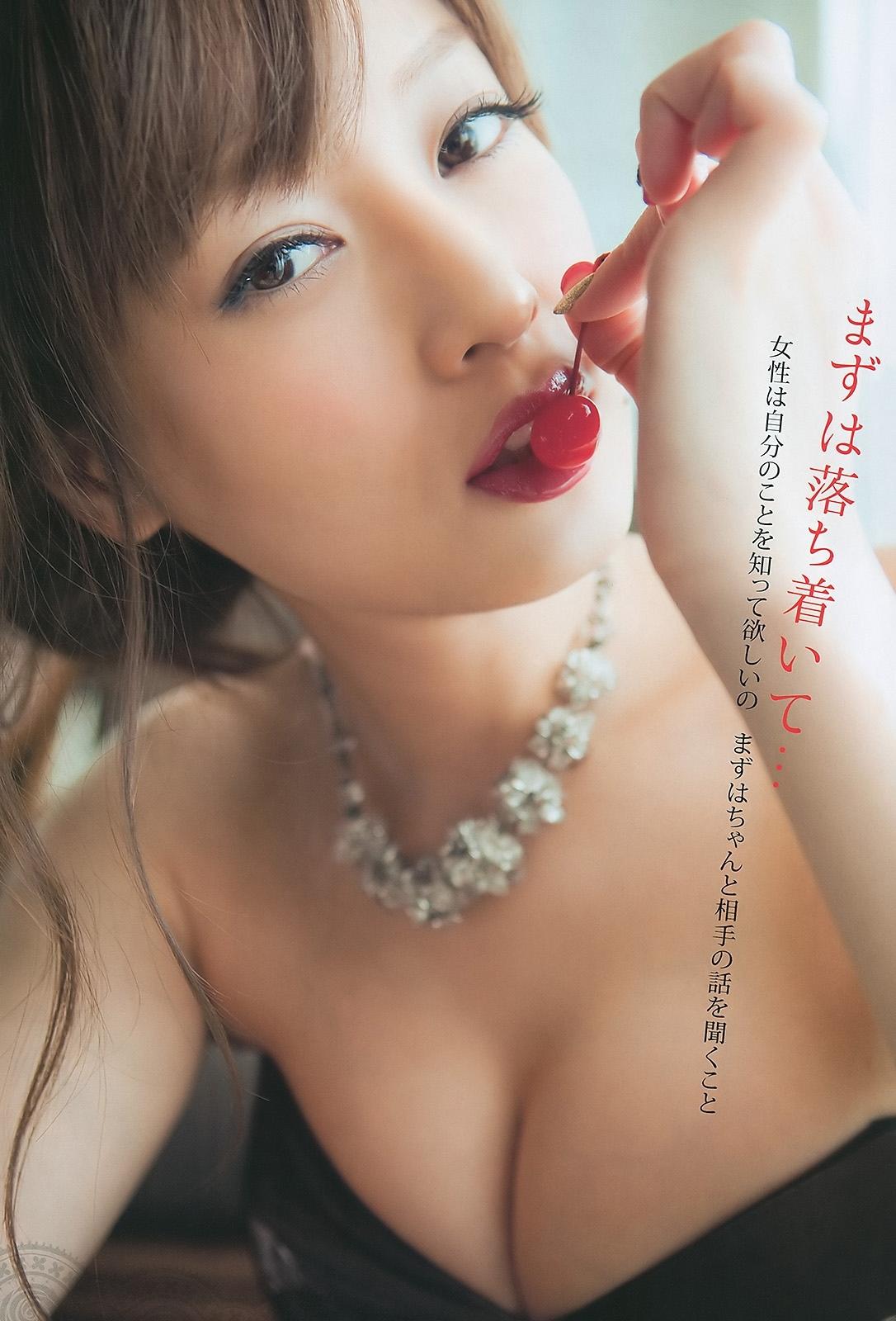 池田夏希37