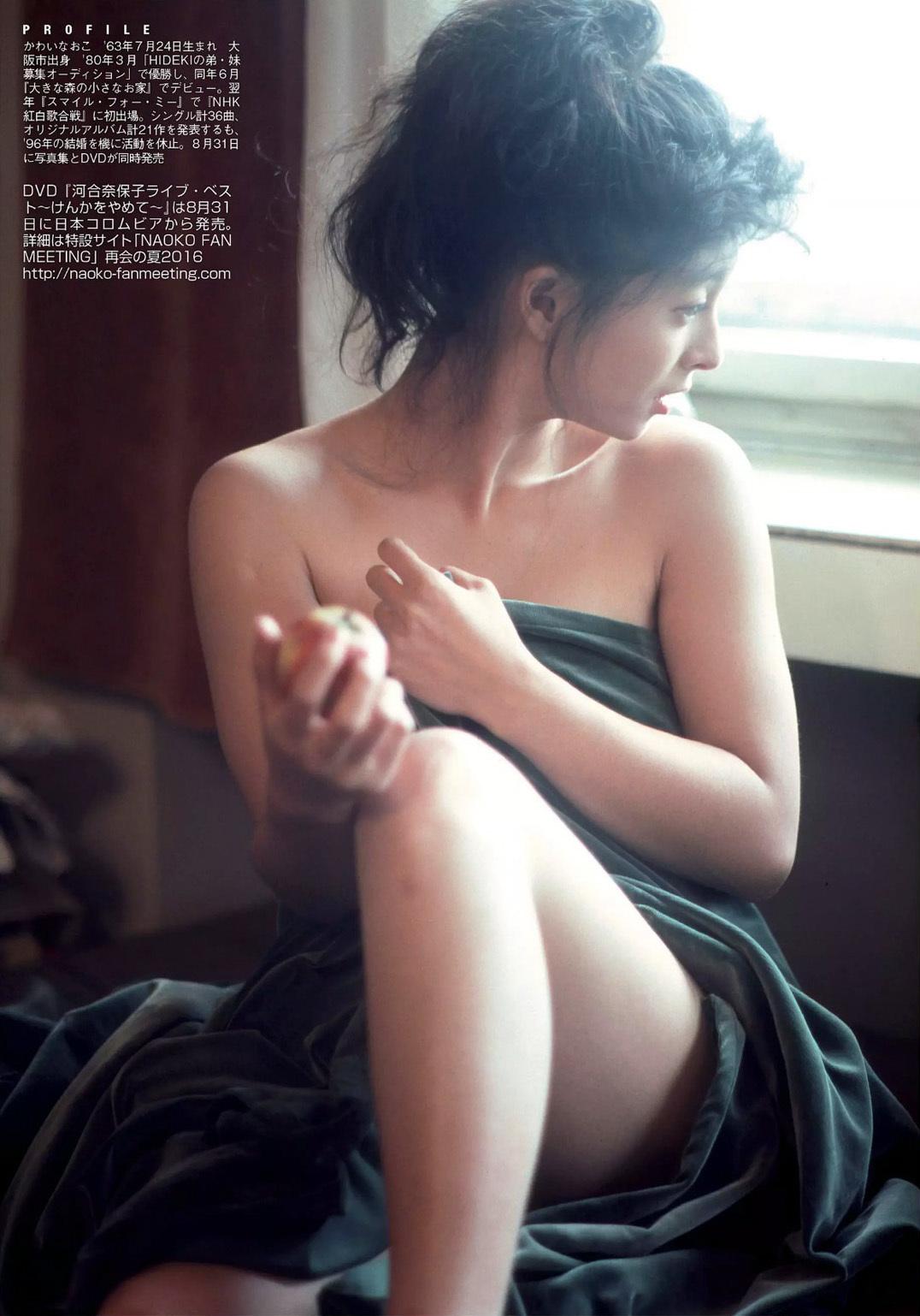 河合奈保子25