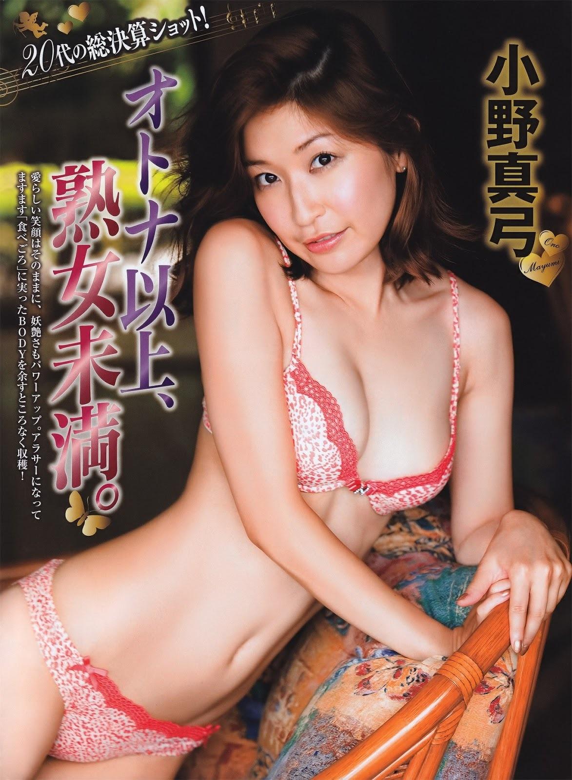 小野真弓26