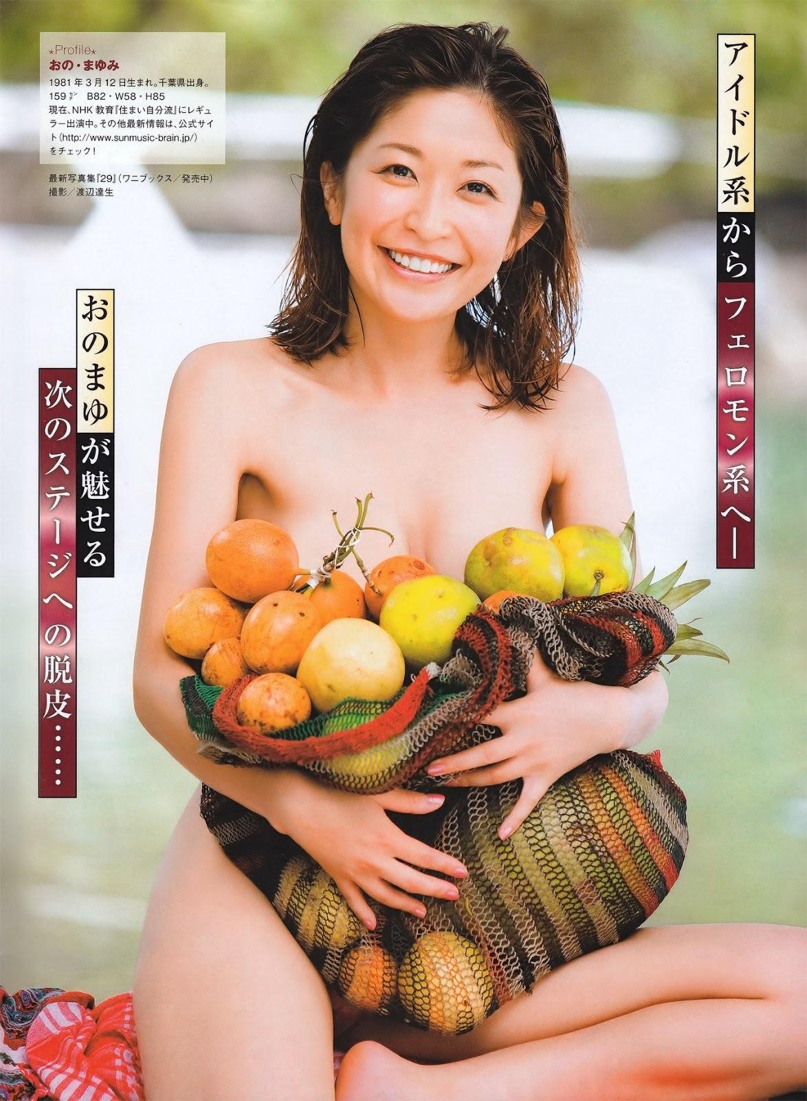 小野真弓28