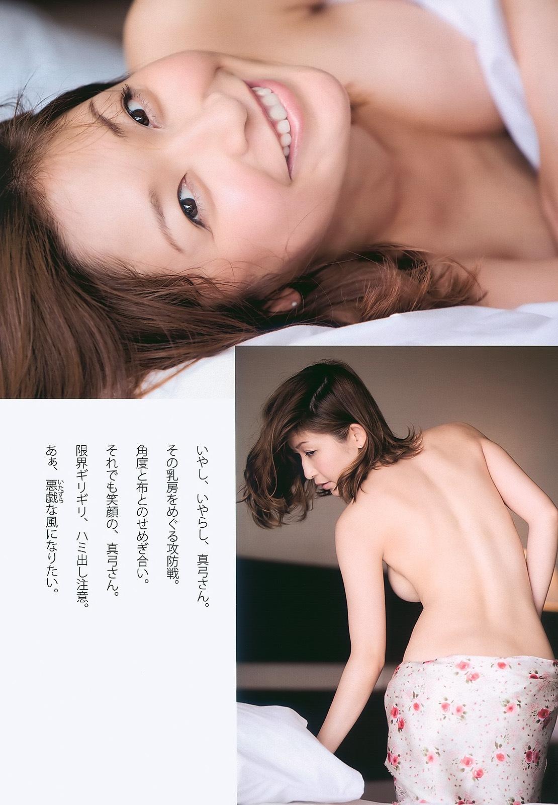 小野真弓30
