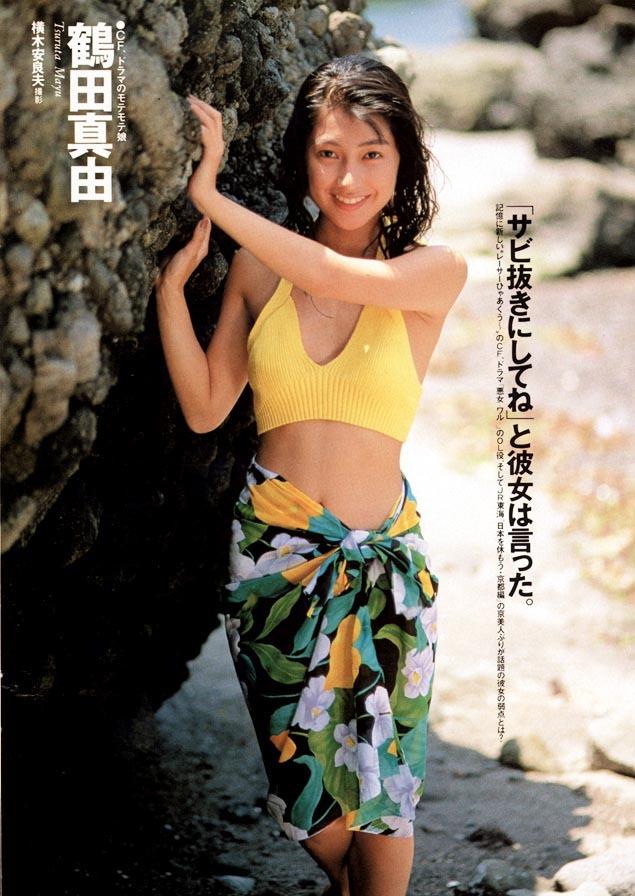鶴田真由31