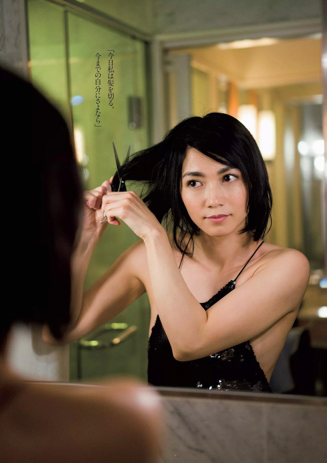 遠藤久美子26