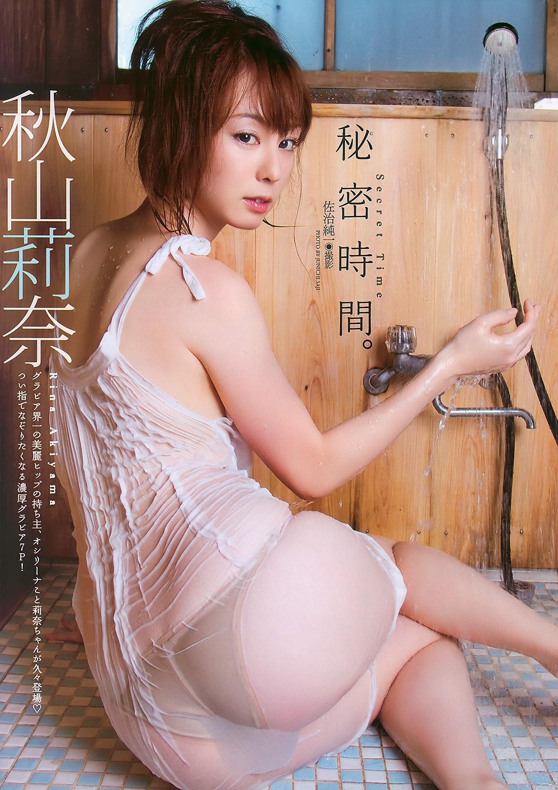 秋山莉奈44
