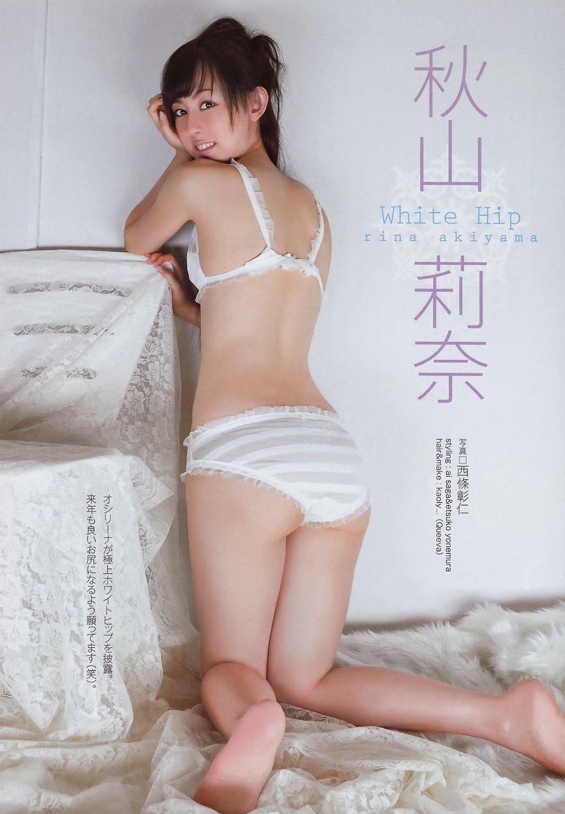秋山莉奈54