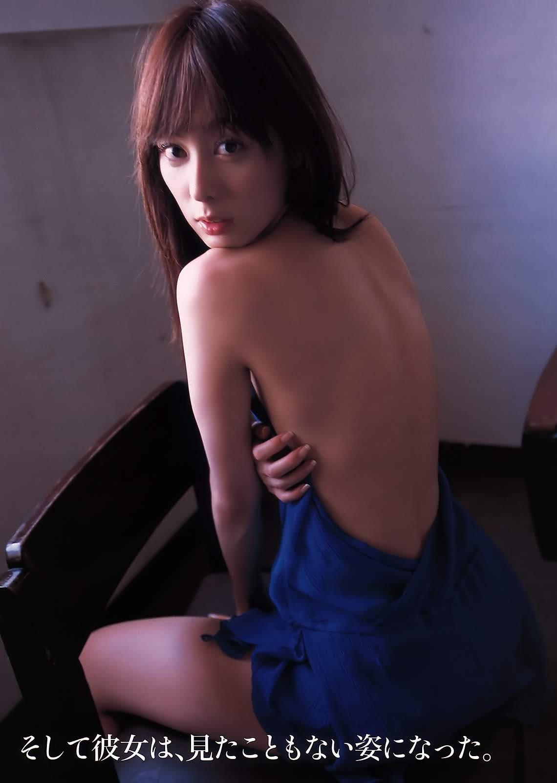 秋山莉奈75