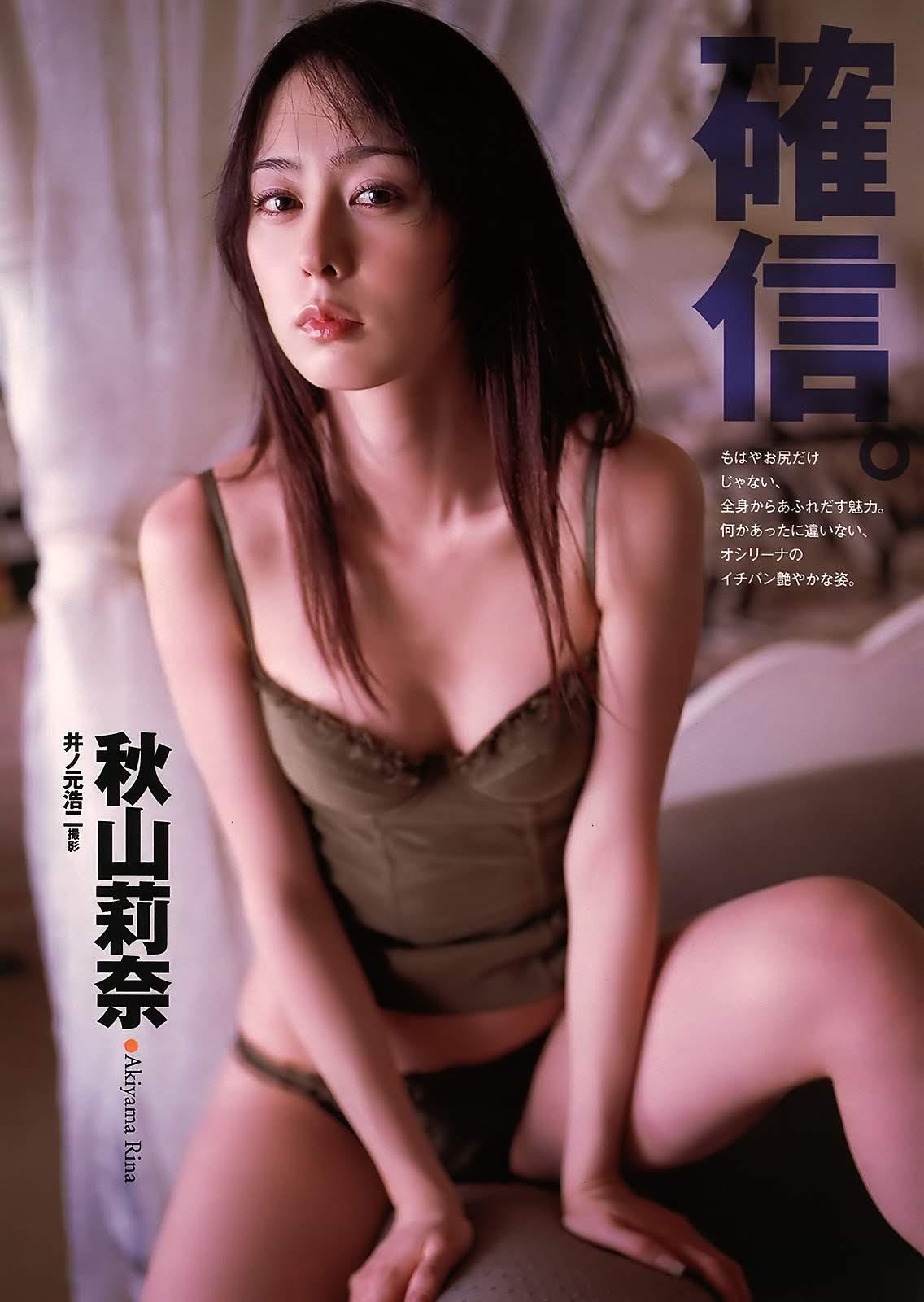 秋山莉奈78