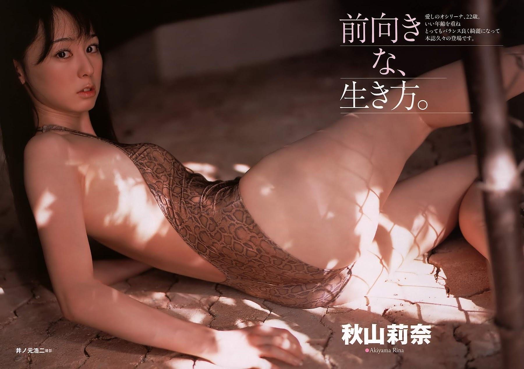 秋山莉奈85