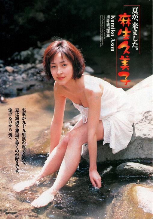 麻生久美子50