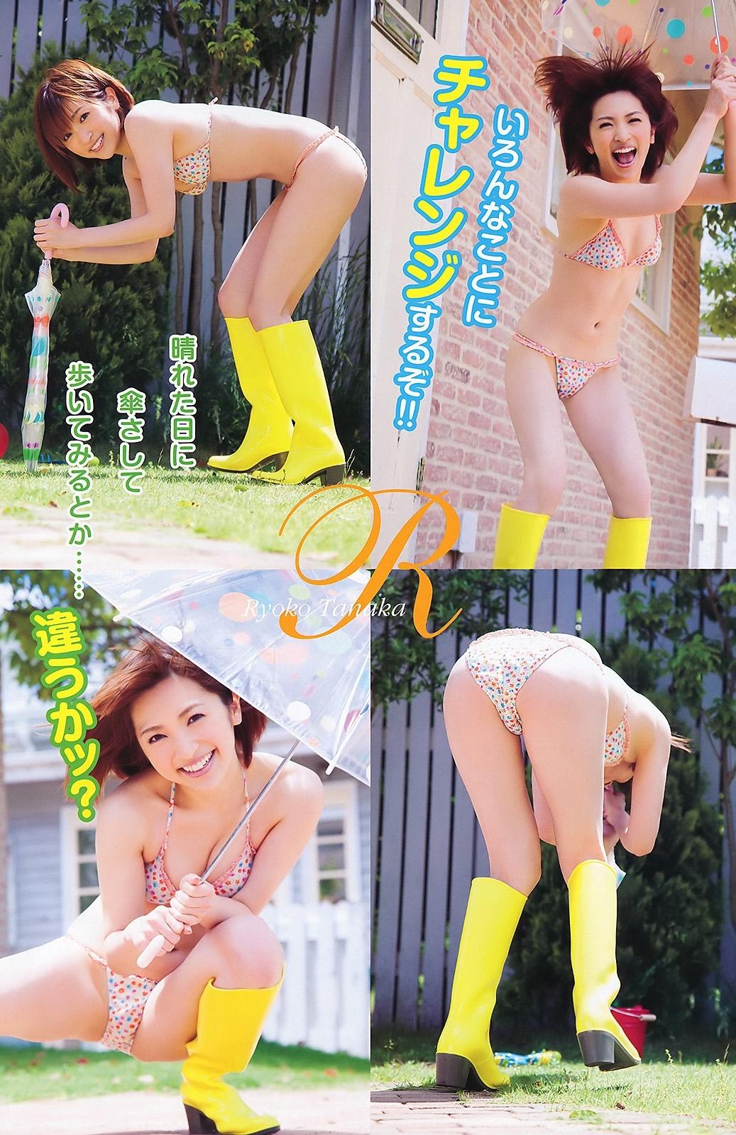 田中涼子10