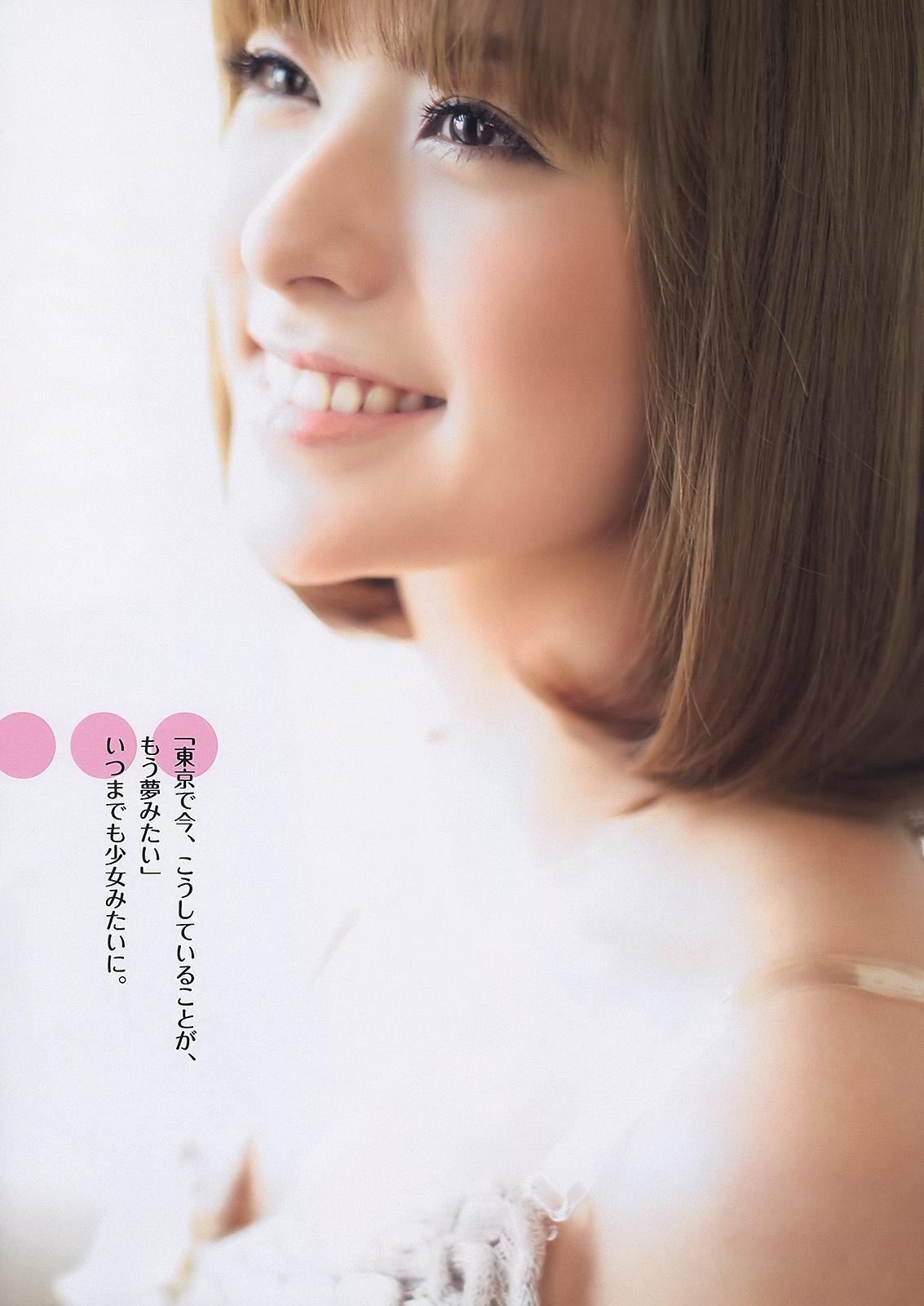 神戸蘭子5