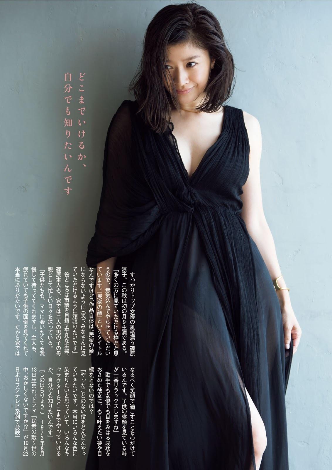 篠原涼子4