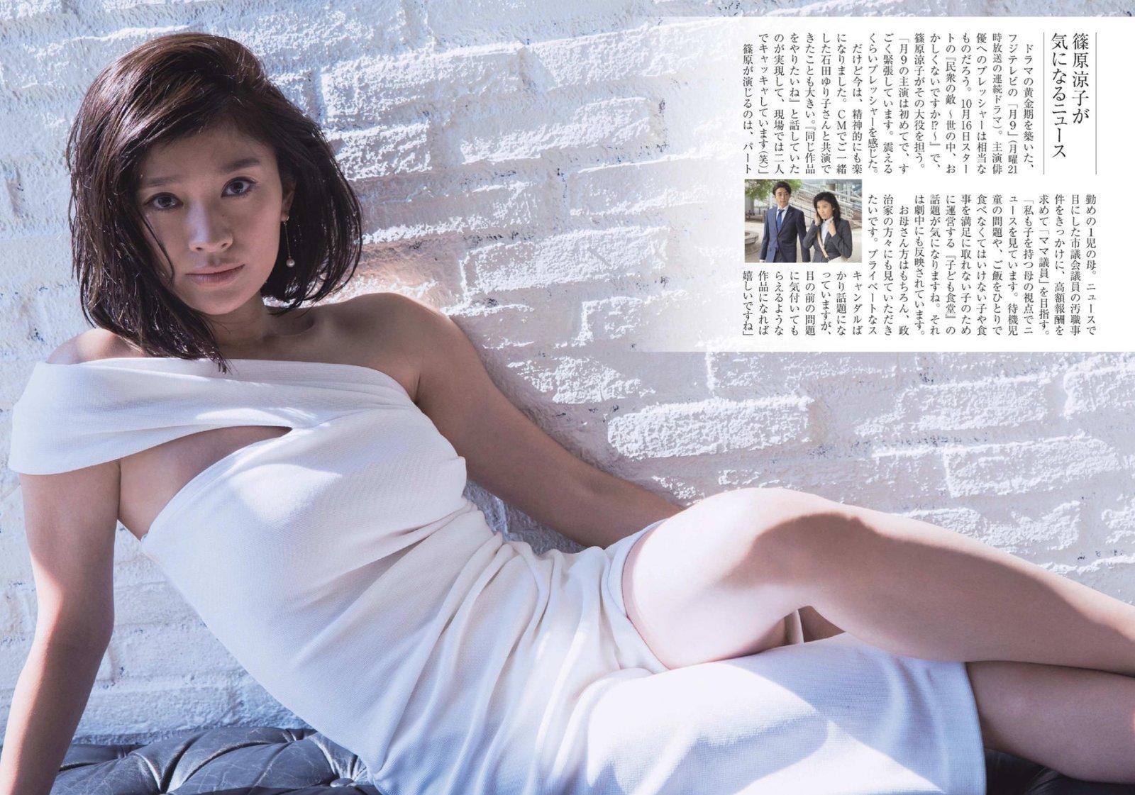 篠原涼子8