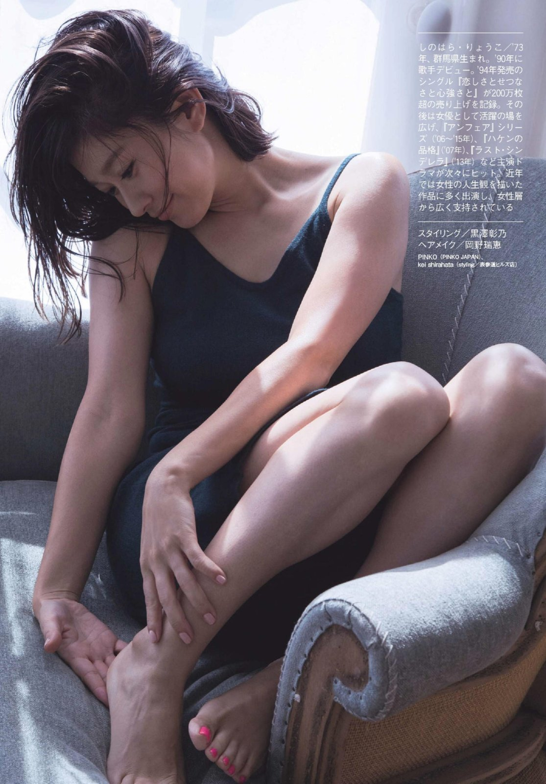 篠原涼子10