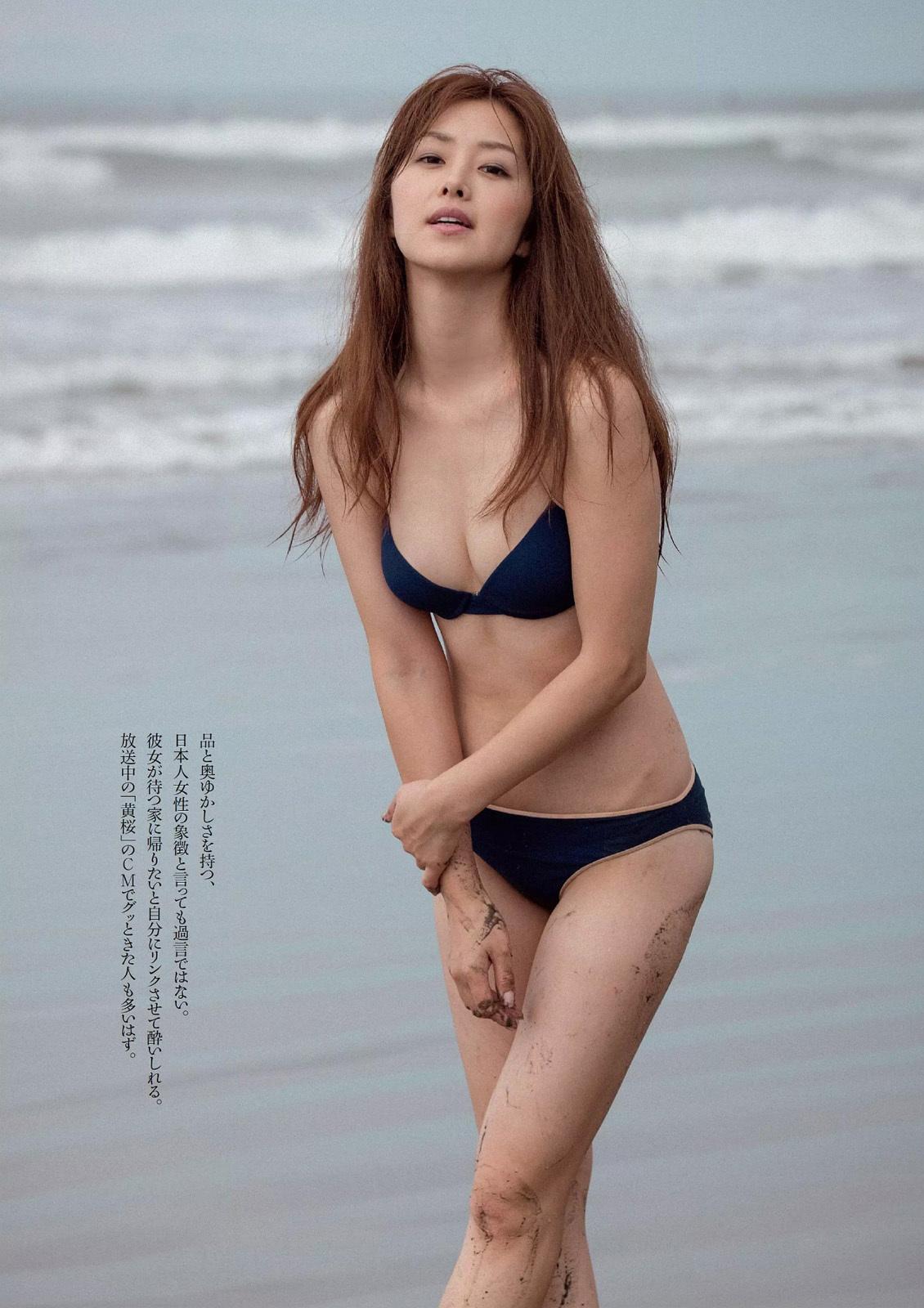 笛木優子3