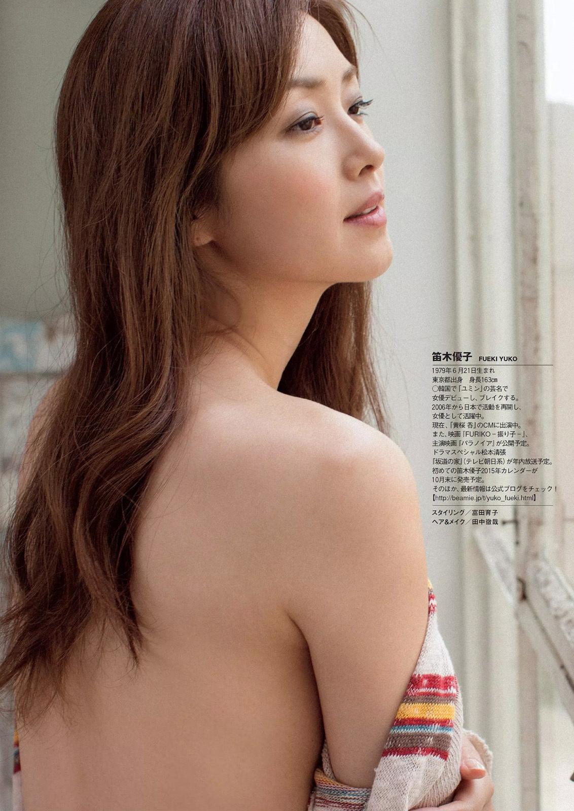 笛木優子6