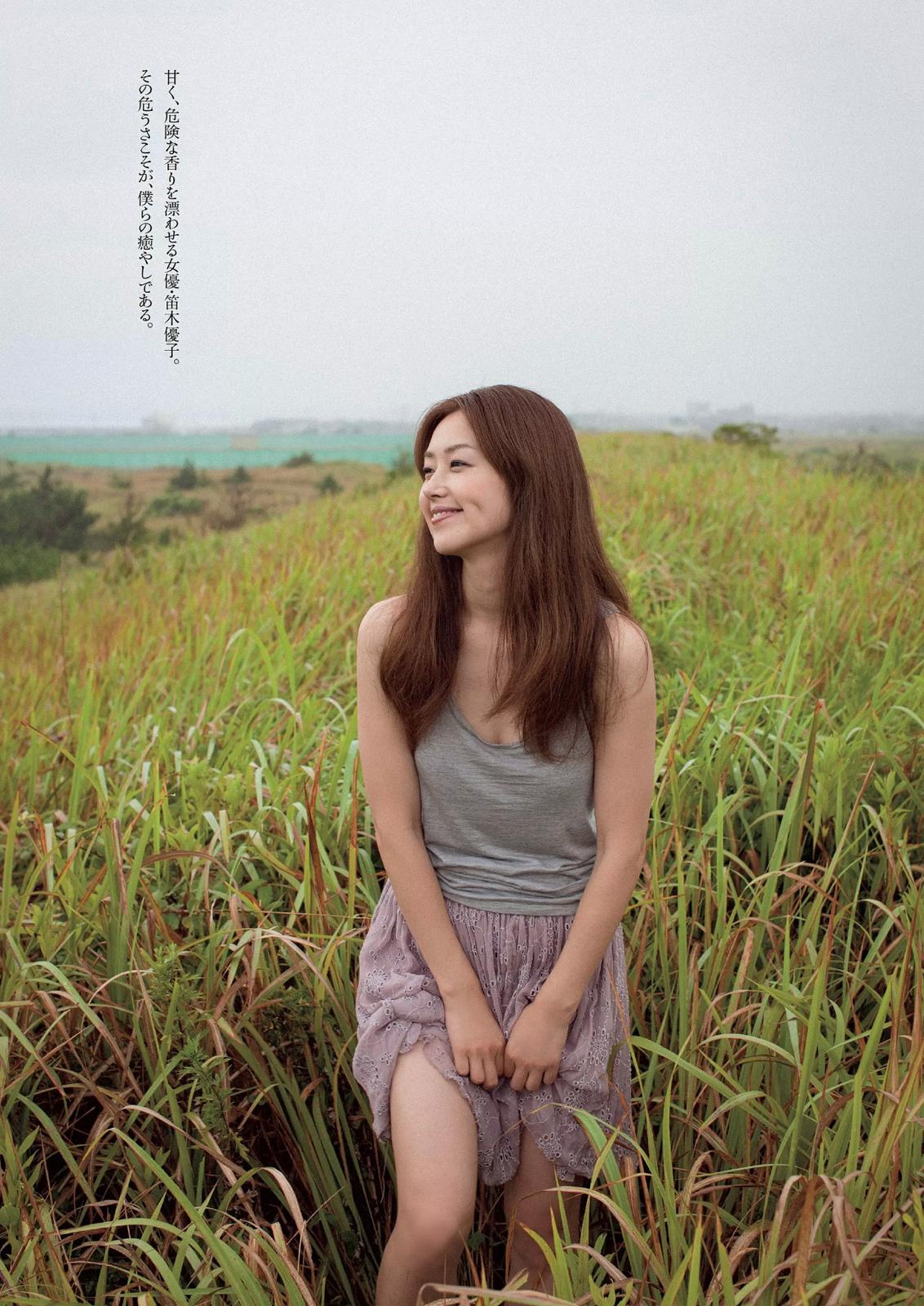 笛木優子5