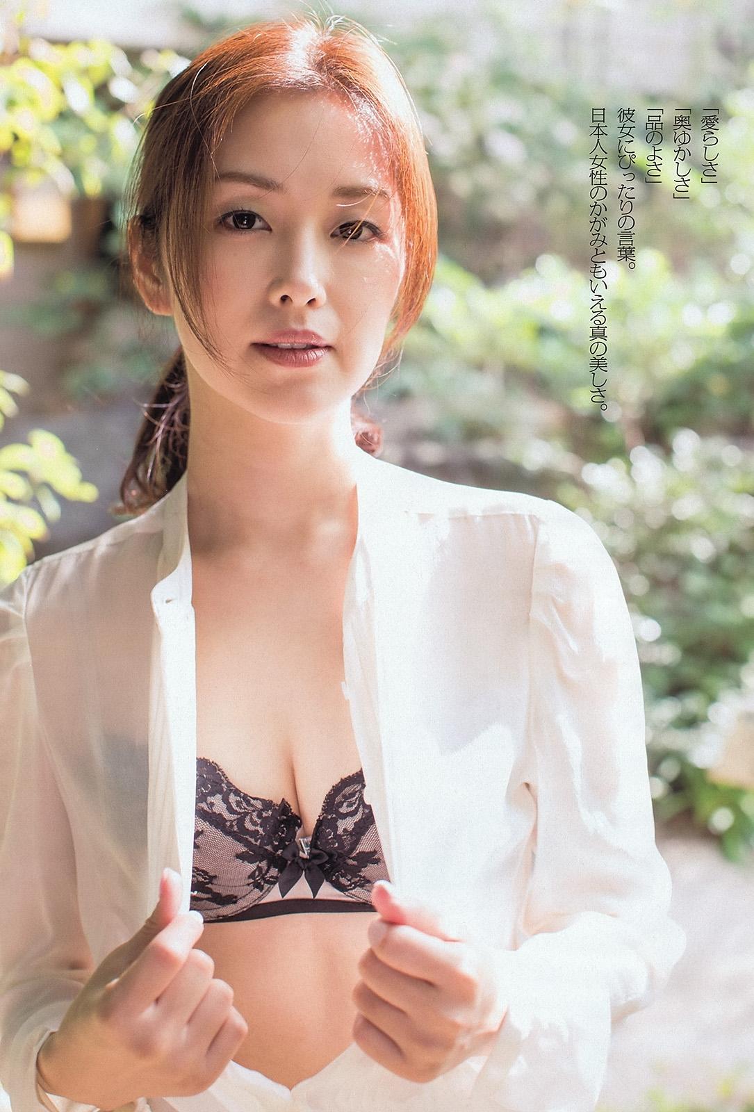 笛木優子32