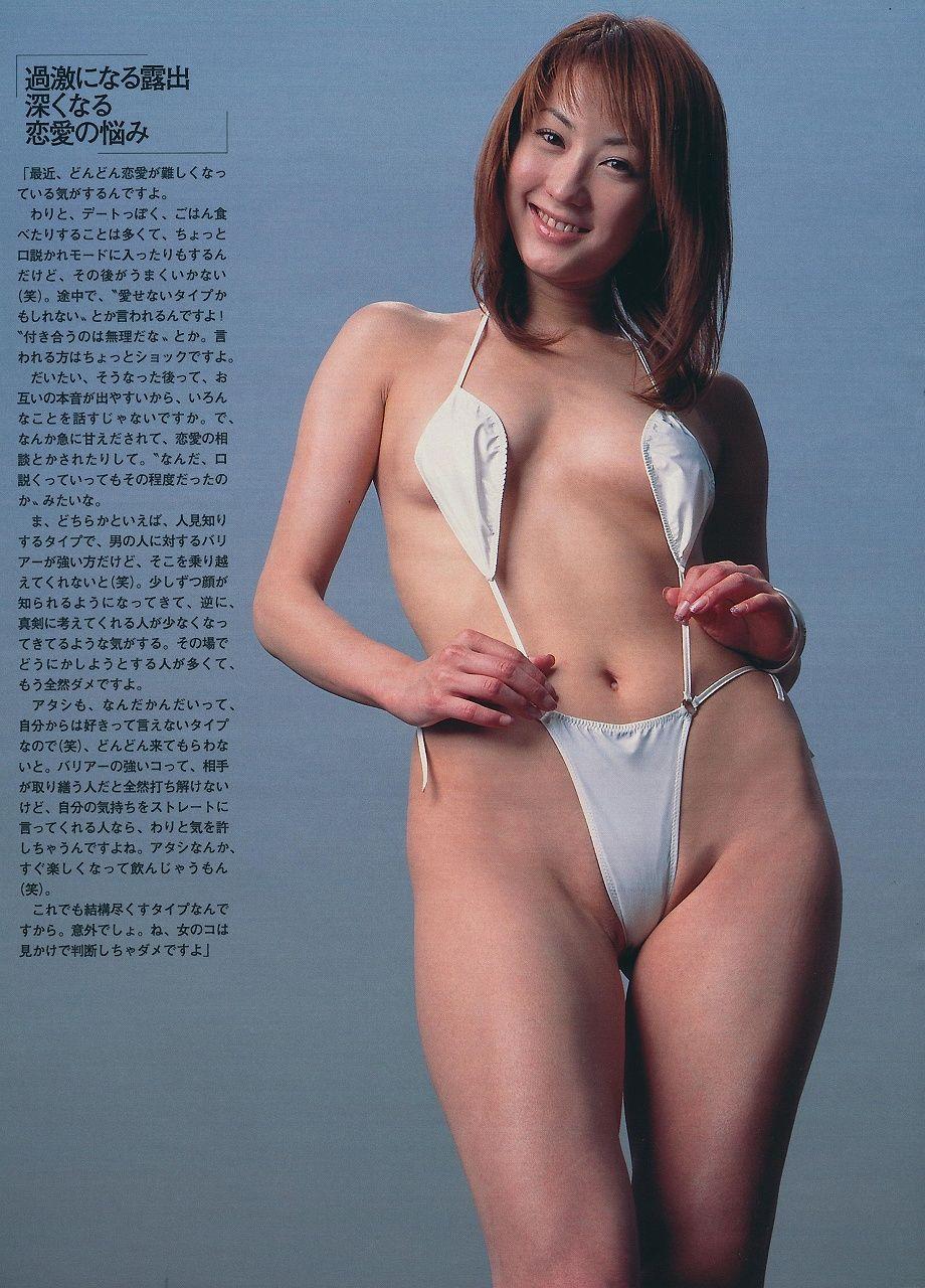 藤川京子48