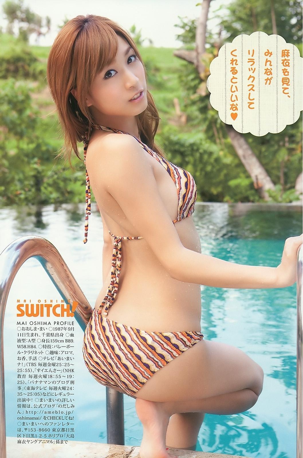 大島麻衣36